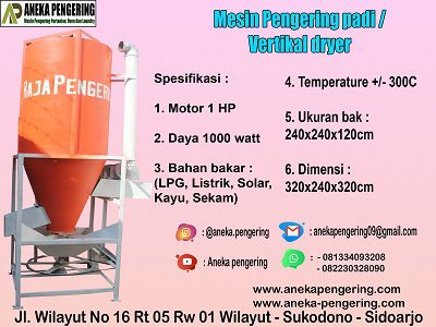 mesin vertical, mesin vertical dryer, mesin pengering vertical