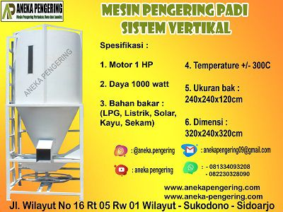 mesin pengering padi, mesin vertical, mesin vertical dryer